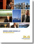 Global Wealth Management and Structuring Cover